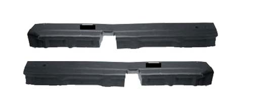 1 Pair Of Inner sills with cutout 1 x L/H & 1 x R/H